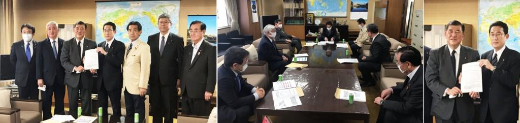 ちんたい議連より、岸田政調会長へ要望の実現を申し入れ